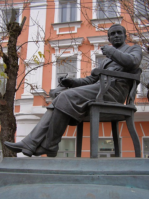 памятник чижевскому в калуге