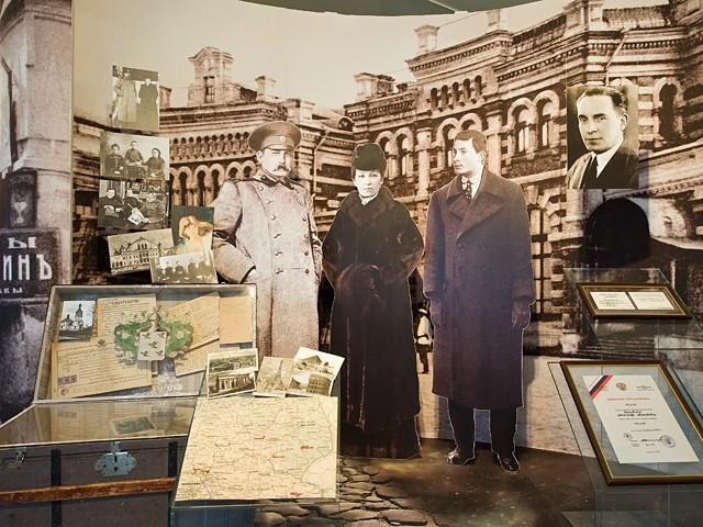 чижевский, дом-музей чижевского, калуга