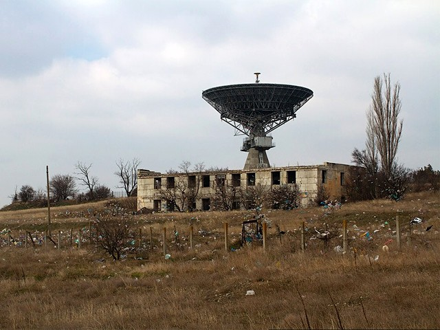 Антенна Центра дальней космической связи НИП-10